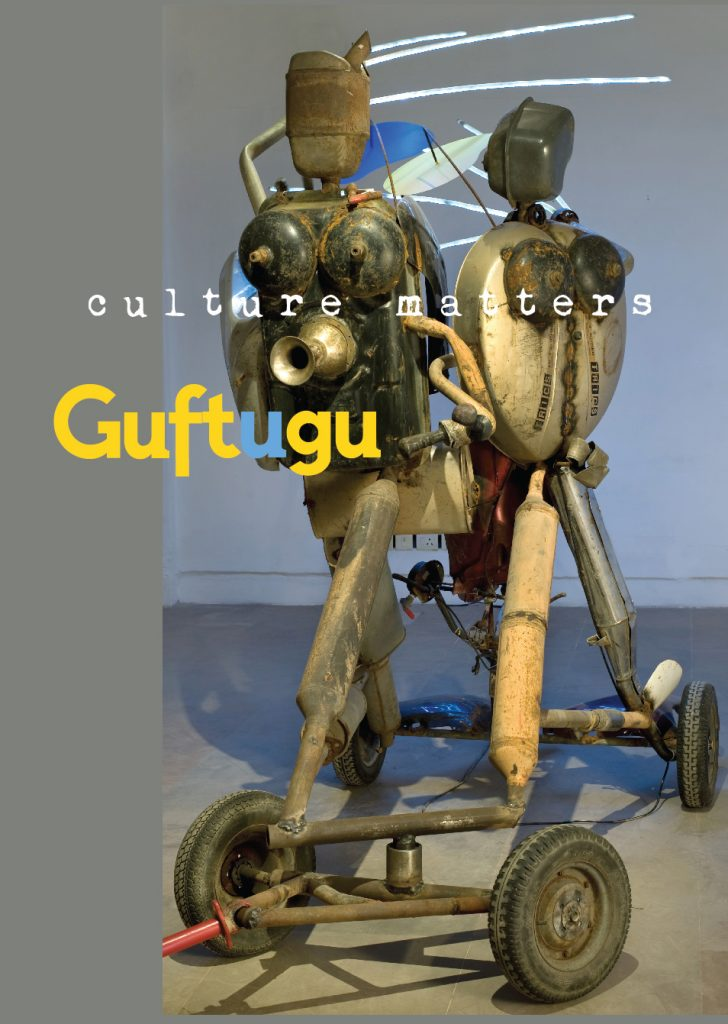 Guftugu Cover July